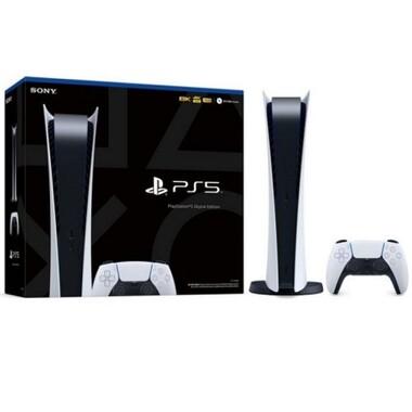 Sony - PS5 Digital Sürüm Oyun Konsolu