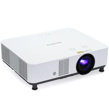 Sony - Sony VPL-PHZ50 Lazer Projeksiyon